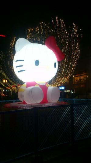 キティ.JPGのサムネイル画像