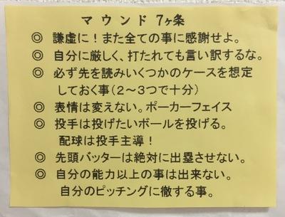 香川さん.JPG