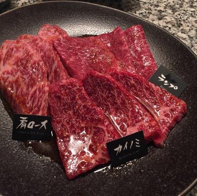 1121肉.JPG