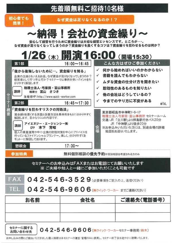 2011.12.09.113009.jpg