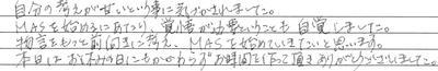 Biz Design-黒川様.jpg
